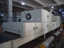 4.Oven Dry