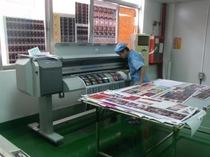 1.Printing