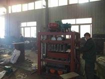 4.Welding and Assembling