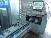 8.Chip soldering