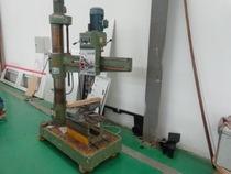 2.Drilling