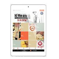 Chuwi V88 Tablet Mini RK3188 Quad Core 7.9-inch IPS Screen 1024x768Px Android 4.1 1GB RAM 16GB Dual Camera 5.0MP
