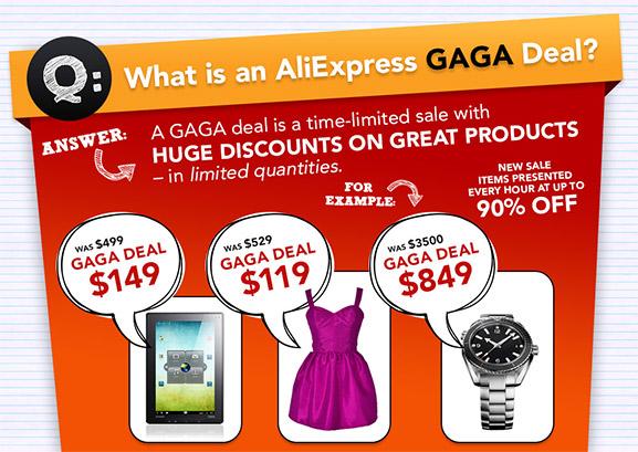 Gaga deals alibaba