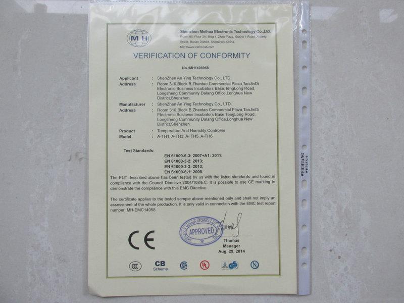哹ce�n�_ce rohs certification water leak detection string