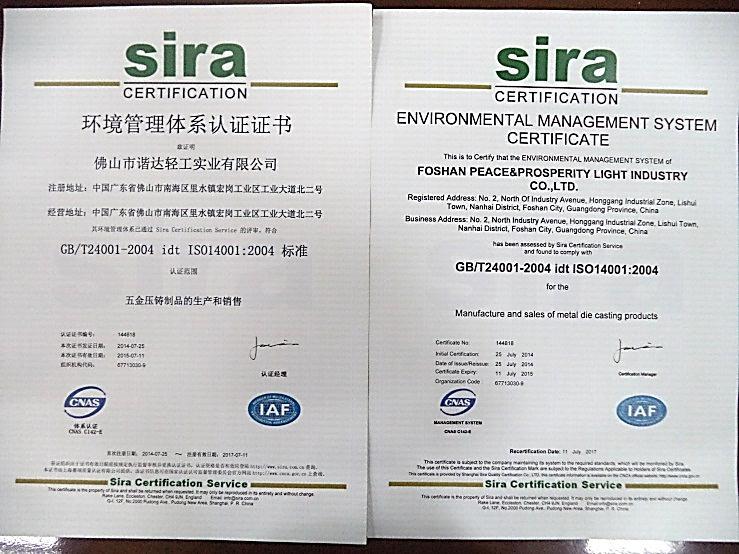质量手册和程序文件_iso9001 2015 为什么要取消质量手册和程序文件