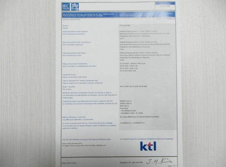 cb5121八脚应用电路图