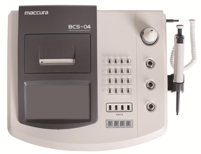 MACCURA serum Automatic Chemiluminesce