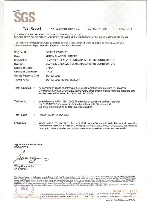 Elegant qualifying certificate in photographs taken this month