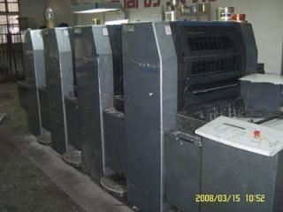 Cangnan Kangjian Printing Factory