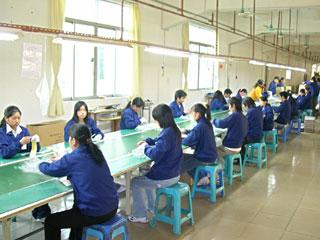Ming Star Lighting Co., Ltd.