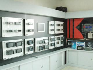 Shenzhen Kovan Sound Electronic Co., Ltd.