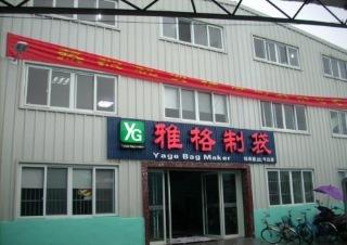 Cangnan Yage Bags Co., Ltd.
