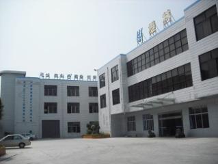 Dongguan Xiong Lin Plastic Co., Ltd.