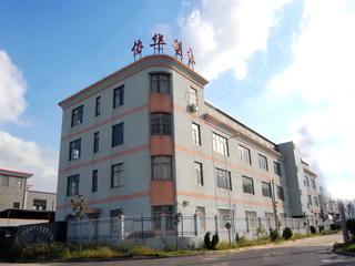Ningbo Daxie Development Zone Xiehua Industrial Co., Ltd.
