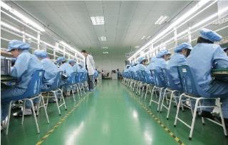 Guangzhou Takin Trade Co., Ltd.