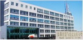 Rugao Tengfei Machine Co., Ltd.
