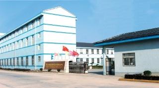 Enr Electronic Co., Ltd. Changzhou