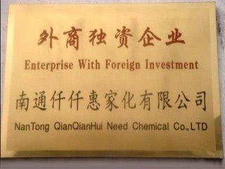 Nantong QianQianHui Need Chemical Co., Ltd.
