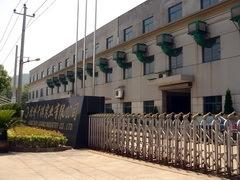 Hangzhou Qianqi Industry Co., Ltd.