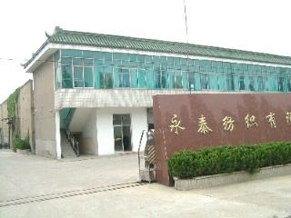 Jiaxing Yongtai Textile Co., Ltd.