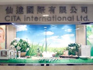 Cita International Ltd.