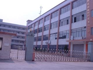 Dongguan Sanato Computer Label Weaving Co., Ltd.