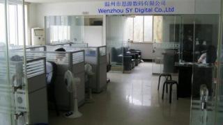 China Dxr Technology Co., Ltd.