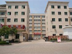 Sixiren Toy Co., Ltd., Guangzhou