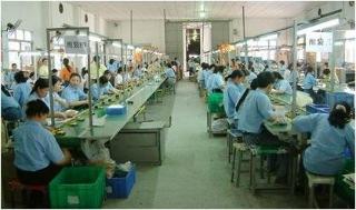 Top-Long Industrial Co., Ltd.