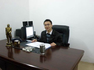 Chongqing Mingbo Pharmaceutical Co., Ltd.