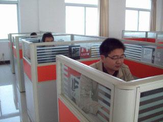 Jiangxi Lefu Industrial Co., Ltd.