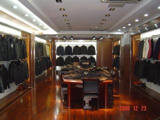 Shishi Macdano Dressing Co., Ltd.