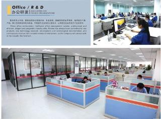 Quanzhou Rishta Electrical Technology Co., Ltd.