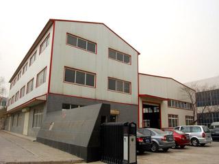 Henan Zhengyi Construction Machinery Co., Ltd.