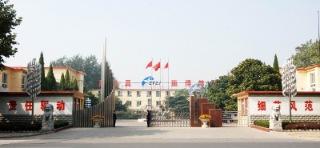 ZYZJ Petroleum Equipment Co., Ltd.