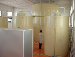 Zhongrui Huate Beijing High & New Technology Development Co., Ltd.