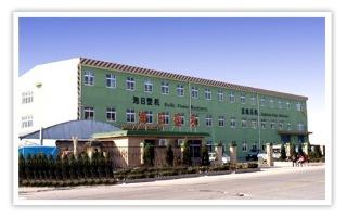 Ningbo Xiazhou Plastic Industry Co., Ltd.