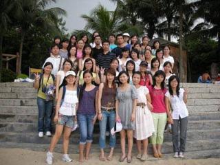 Shenzhen Integrity Industry Ltd.