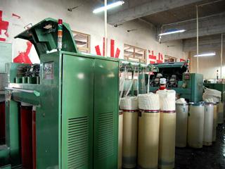 Baoji Yixin Trading Limited Liability Company