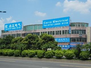 Foshan Carro Electrical Co., Ltd.