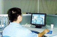 Ningbo Yuanfan Electrical Science & Technology Co., Ltd.