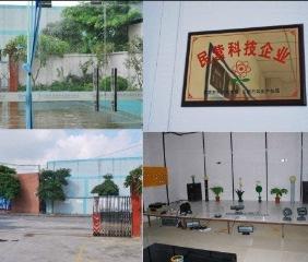 Dongguan Yijing Photoelectric Technology Co., Ltd.