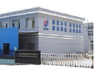 Ningbo Cleans Powder Coatings Co., Ltd.