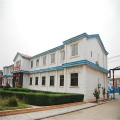 Henan Zhongxin Environmental & Logistics Equipment Co., Ltd.