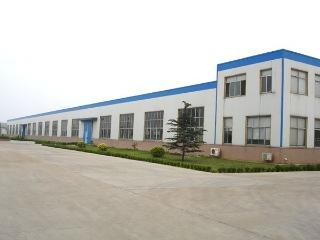 Yantai Reach Plastic Products Co., Ltd.