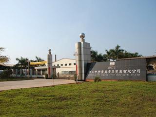 Zhanjiang Eat Strong Food Industrial Co., Ltd.