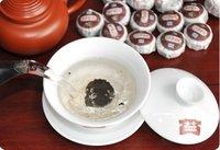 Чай Пуэр 42pcs Yunnan Original Flavour puerh tea, Pu'er tuo cha, PT20