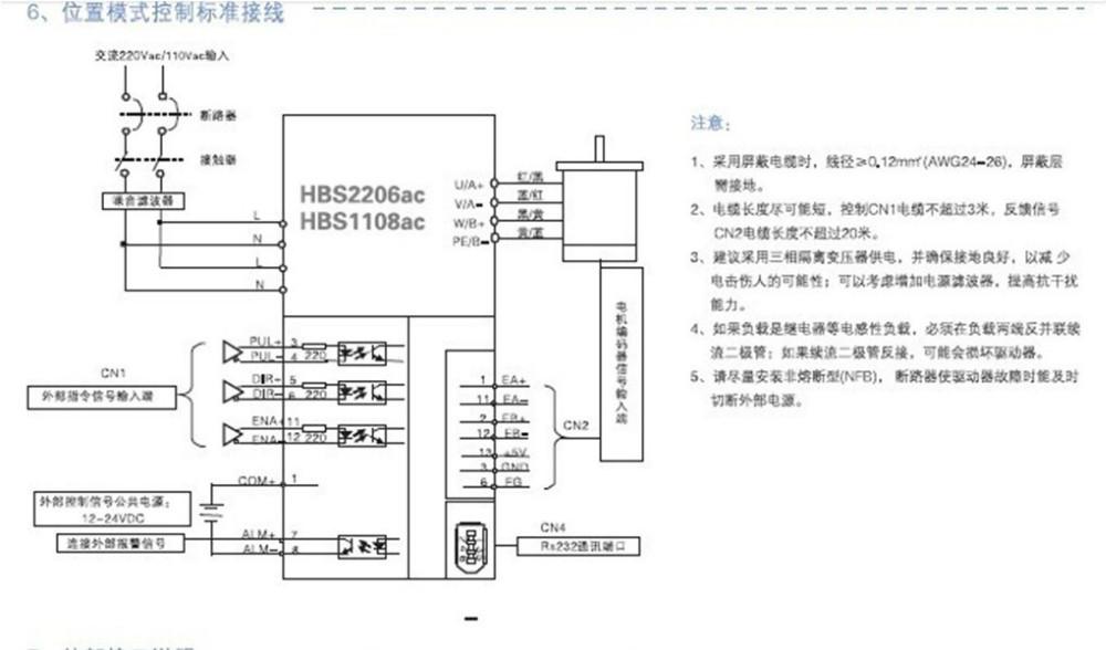 aliexpress compre novo 300 w unidade servo leadshine f 225 cil hbs86h 3nm do motor servo