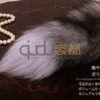 Брелок QiuDu QD100816
