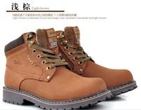 Ботинки  wbm1206